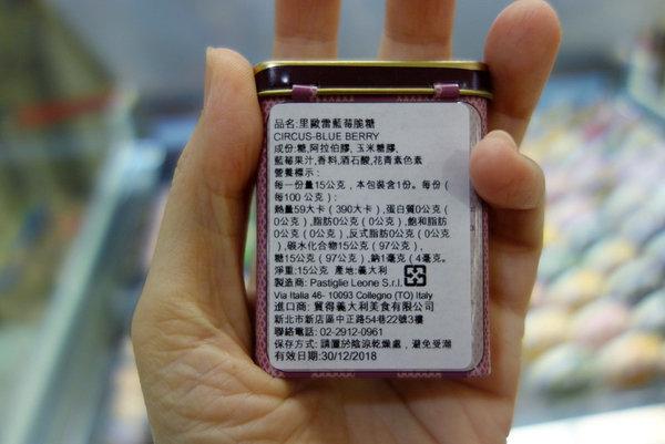 Mr.Donuts Gelato甜甜圈雪糕台北店 (9).JPG