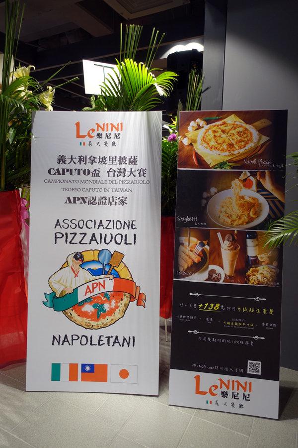 樂尼尼義式餐廳新竹晶品城店 (4).jpg