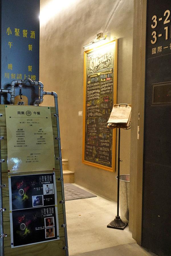 小聚餐酒館 (3).JPG