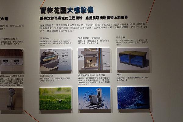 青埔寶徠花園 (9).jpg