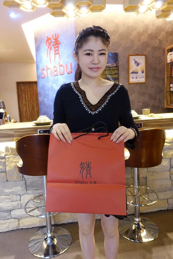 婧SHABU (61).jpg