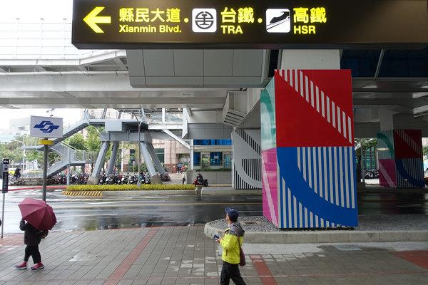 三重到板橋捷運,三重到板橋車站怎麼搭比較快 (12).JPG