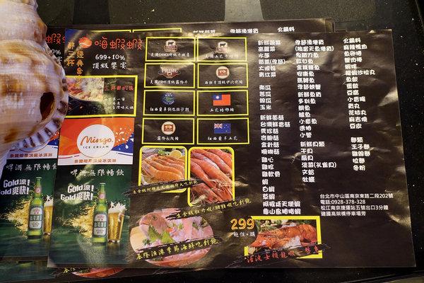 松江南京站聚餐火鍋吃到飽-嗨蝦蝦三杯醉蝦石頭鍋 (4).jpg