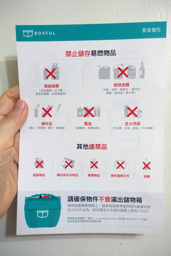 BOXFUL任意存 (3).jpg