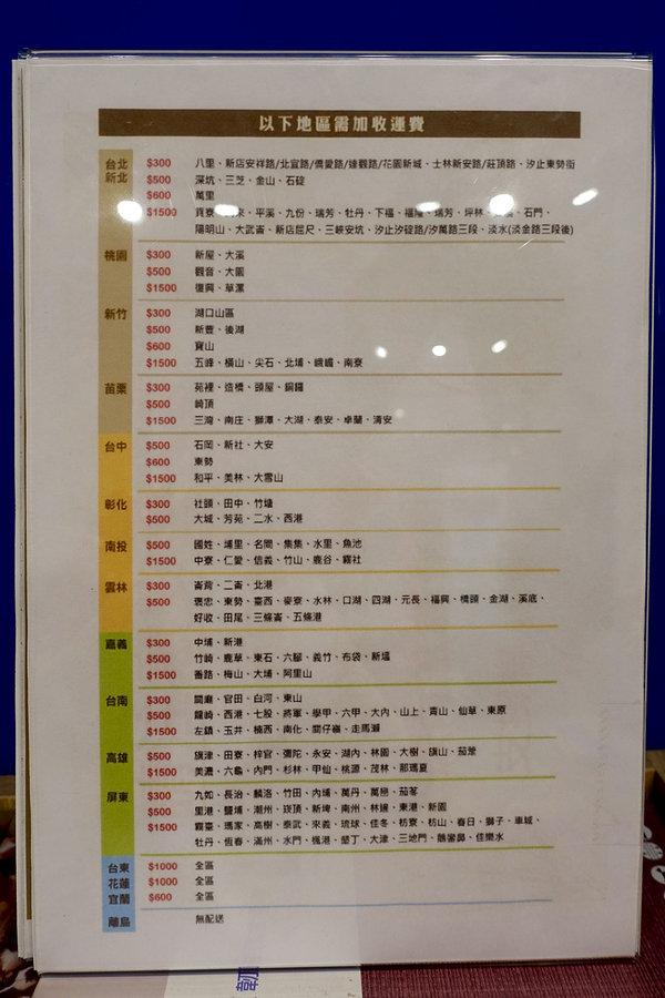 平鎮家具推薦-日本直人木業,中壢客製化家具 (12).jpg