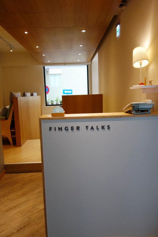 Finger Talks 指點 (16).JPG