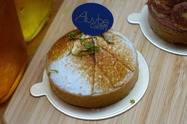aluvbe cakery艾樂比台北店 (34).jpg