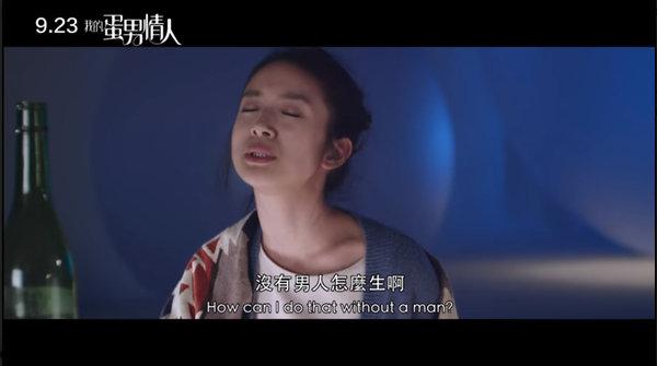 我的蛋男情人 (6).jpg