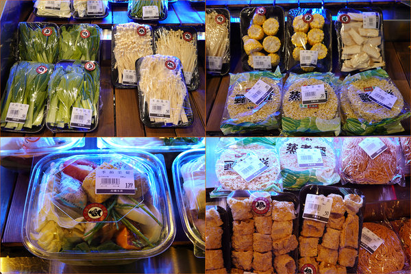 台北最強海鮮肉品超市-吉道水產松山門市,5倍券變10倍券台北超市餐廳 (30).jpg