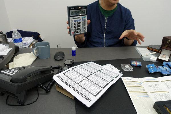 台北買鑽戒-JD捷德國際鑽石批發,便宜GIA鑽石 (18).jpg