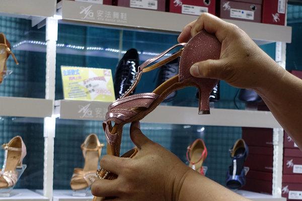 afa安法舞鞋 (14).jpg