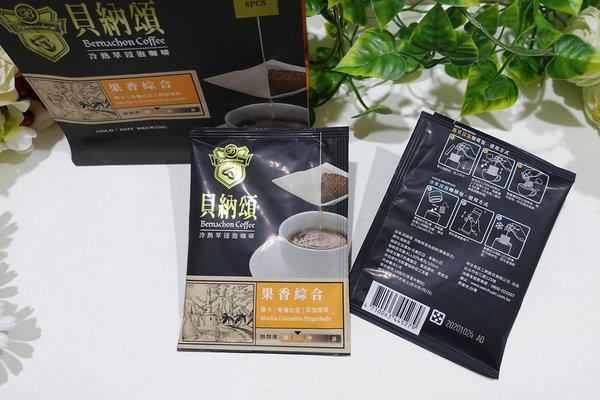貝納頌冷熱萃咖啡包黃金曼巴、果香綜合 (10).jpg