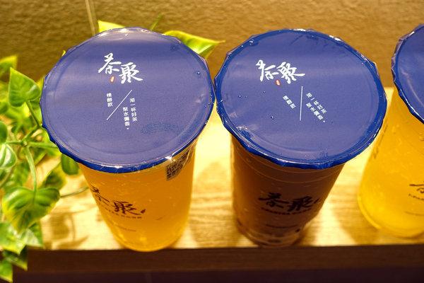 南京三民站飲料店-茶聚茗品,南京三民手搖杯 (33).jpg