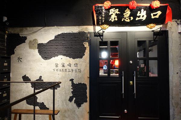 台式餐酒館台北-罔市台式餐酒館,中山區台式餐酒館聚餐 (4).jpg