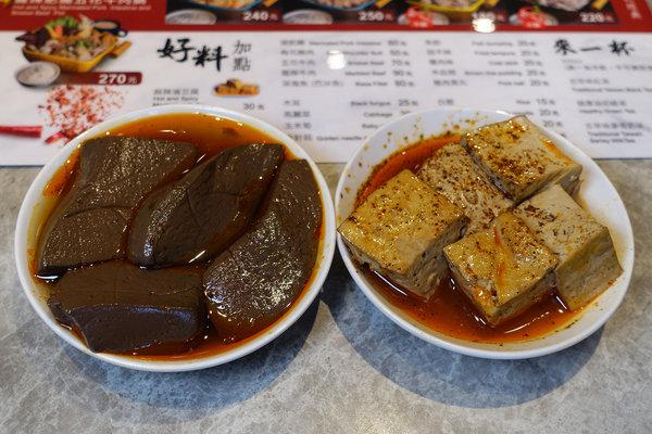 1 1鍋物辣MINI,台北京站麻辣小火鍋 (22).jpg