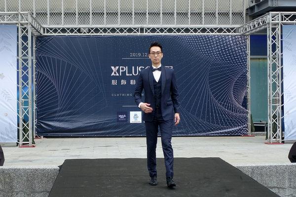 桃園西服推薦-西服先生,X-PLUS創世界服飾聯合展示會 (22).jpg