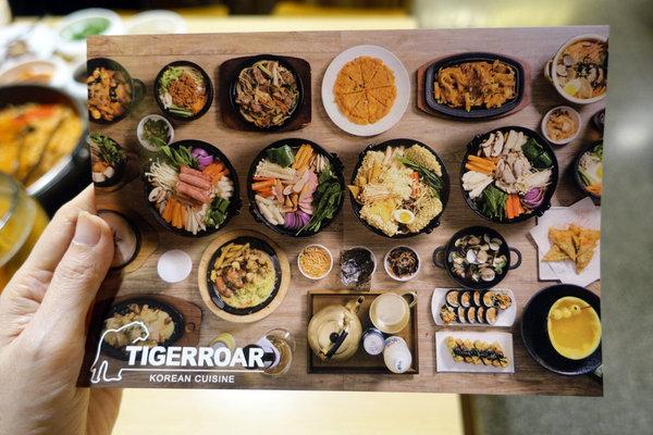 Tigerroar韓虎嘯 (49).JPG