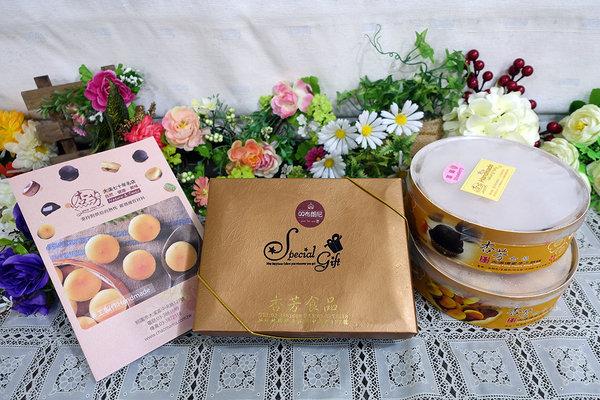 杏芳QQ乳酪球巧克力布朗尼 (1).jpg