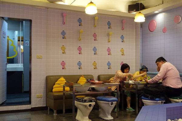 士林打卡餐廳-便所歡樂主題餐廳,士林網美下午茶餐廳 (29).jpg