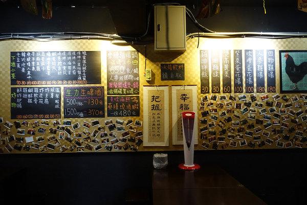 雞老闆桶仔雞林森五條店 (9).jpg