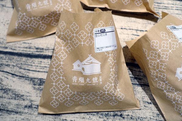 青畑九號豆製所台北京站廣場店,好吃京站甜點推薦 (14).jpg