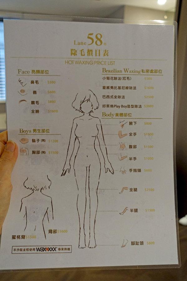 WaXXXX法國熱蠟除毛 (8).jpg