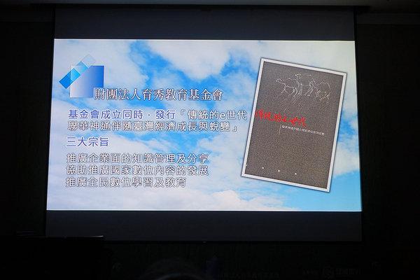 育秀教育基金會愛家愛地球食農新文化 (7).jpg