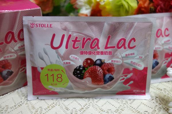 Ultra Lac優特優化營養奶昔 (6).JPG