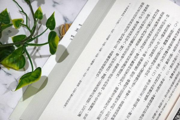 好人出版一個瑜伽行者的自傳,心靈成長書推薦 (9).jpg