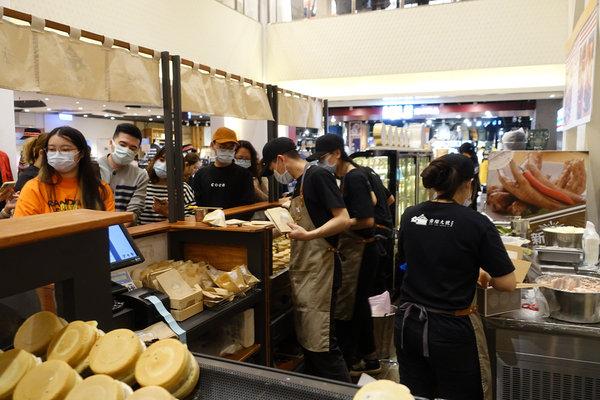 信義區車輪餅-青畑九號豆製所台北統一時代百貨快閃店 (3).JPG