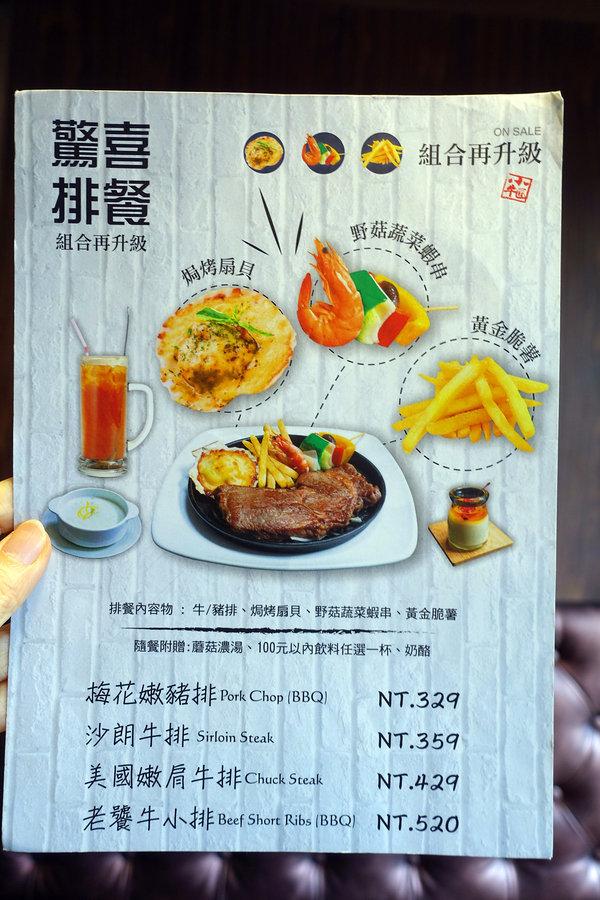 西門町聚餐餐廳-小牛匠,西門町聚餐不限時 (13).jpg