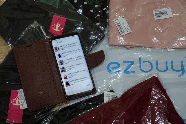 ezbuy購物,一站式全球購物平台 (39A).jpg