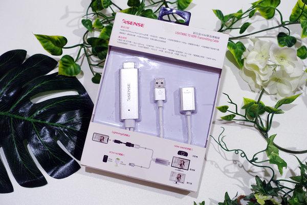 好用影音傳輸線開箱-Esense鋁合金HDMI影音傳輸線 (2).jpg