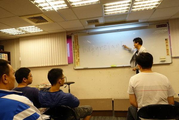 陳光記憶課程 (23).JPG