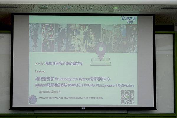 Yahoo奇摩風格部落客冬時尚潮流聚 (3).jpg