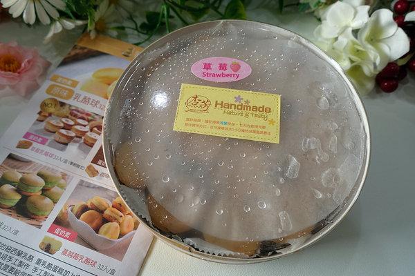 杏芳QQ乳酪球巧克力布朗尼 (12A).jpg