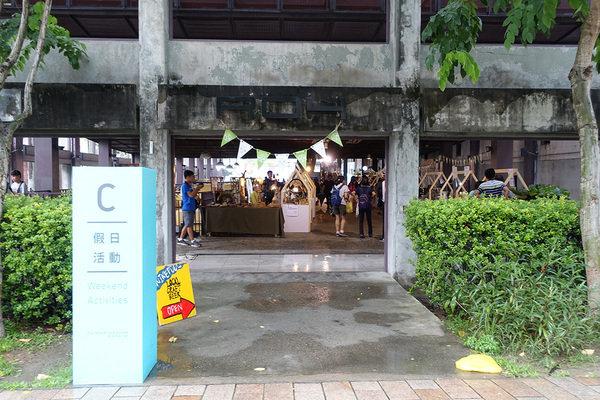 2018台灣設計展台中文化創意產業園區 (33).jpg