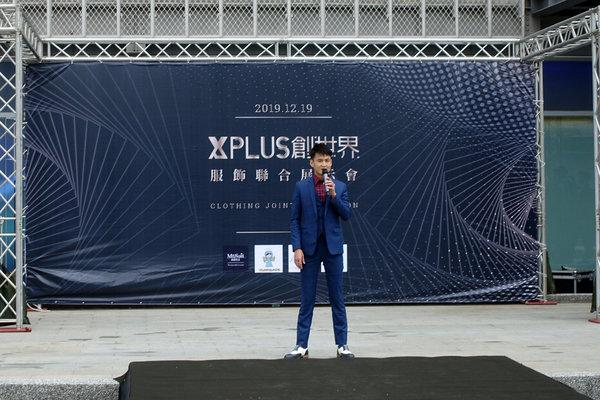 桃園西服推薦-西服先生,X-PLUS創世界服飾聯合展示會 (12).jpg