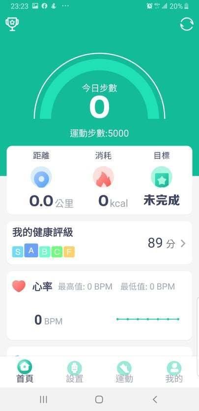 1111購物節2019-ezbuy淘寶購物 (35).jpg