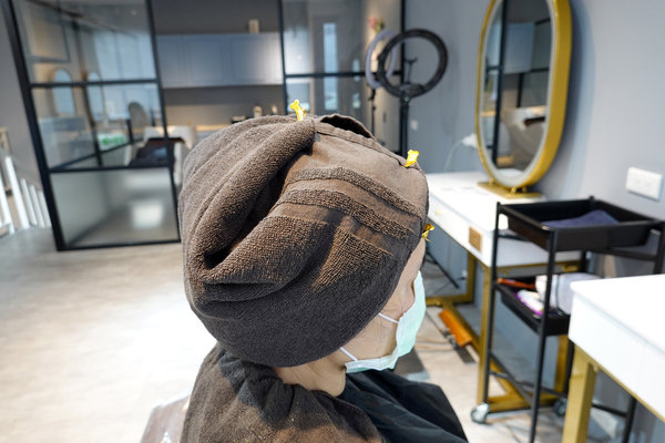 府中染髮推薦-AZONE髮廊,優質板橋平價剪髮、燙髮、染髮、護髮推薦 (37).jpg