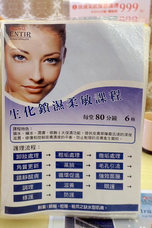 艾爾莎spa美妍館 (9).jpg