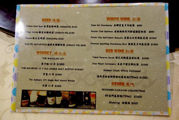 內湖Foodies饕客餐廳 (23).JPG