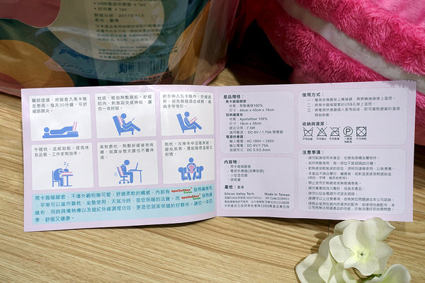 apollofiber inside馬卡龍暖腳套 (9).jpg