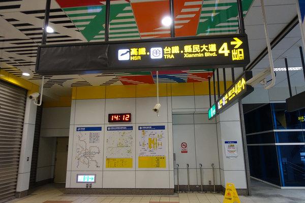 三重到板橋捷運,三重到板橋車站怎麼搭比較快 (11).JPG