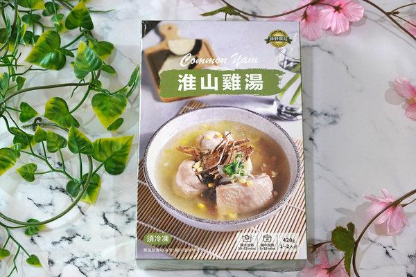 好吃冷凍雞湯包推薦-綠野農莊雞湯料理包、雞肉燥 (12).jpg