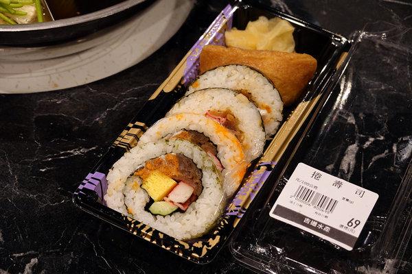 台北最強海鮮肉品超市-吉道水產松山門市,5倍券變10倍券台北超市餐廳 (42).jpg