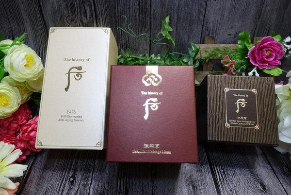 whoo后2016週年慶推薦 (2).JPG