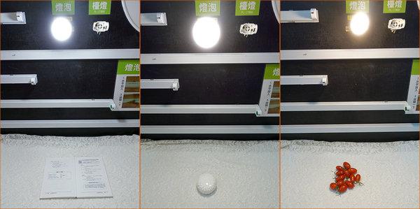 旭光LED護眼檯燈、自然光燈泡、雪糕燈開箱 (13).jpg