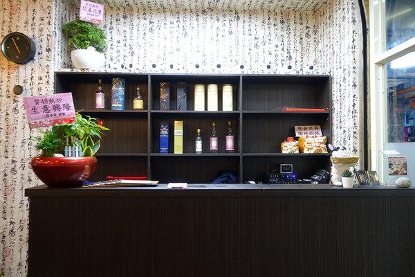 三重台菜聚餐餐廳-48號熱炒台菜海鮮手作料理 (8A3).jpg