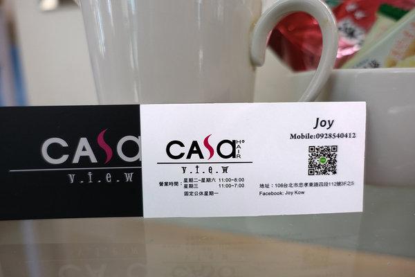 Casa&view Hair 凱莎髮型 (44).jpg